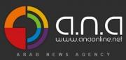 Egypt: ANA