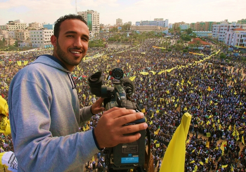 Celebration of the last of the Fatah movement in Gaza