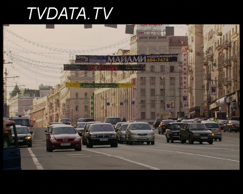 Guidelines to filming on the public highway in the City of MOSCOW