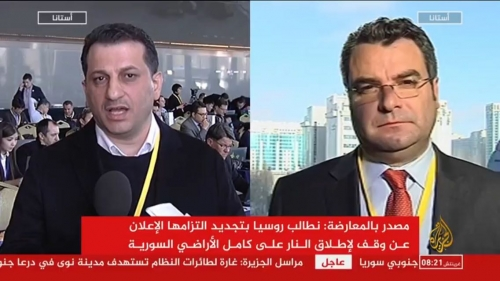 Lives from the Media center during Syria talks in Astana