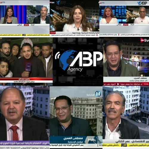ABP Agency Live from Rabat