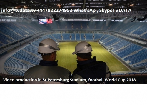 Our Video Producer can provide various video support services from basic Russian-English translation services to a wider Commercial and Marketing support in Russia. If you need to rent broadcast equipment or set up any interviews with Football Players or Russian officials, we can organise it for you. Please contact us info@tvdata.tv +447922274952 What'sAp , Skype: TVDATA