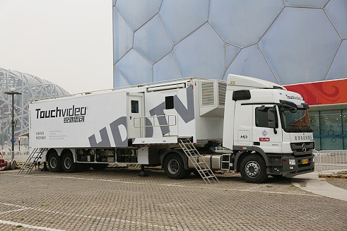 TVLB offers OB van productions in Beijing and China.